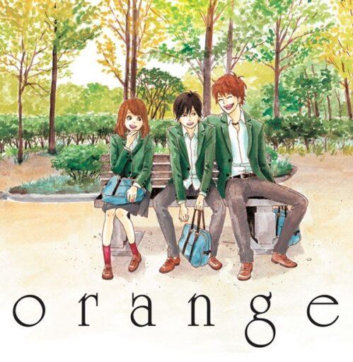 Orange 1 – Prvý diel romantickej manga série.